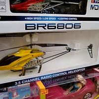 Самый большой вертолет на пульте управления