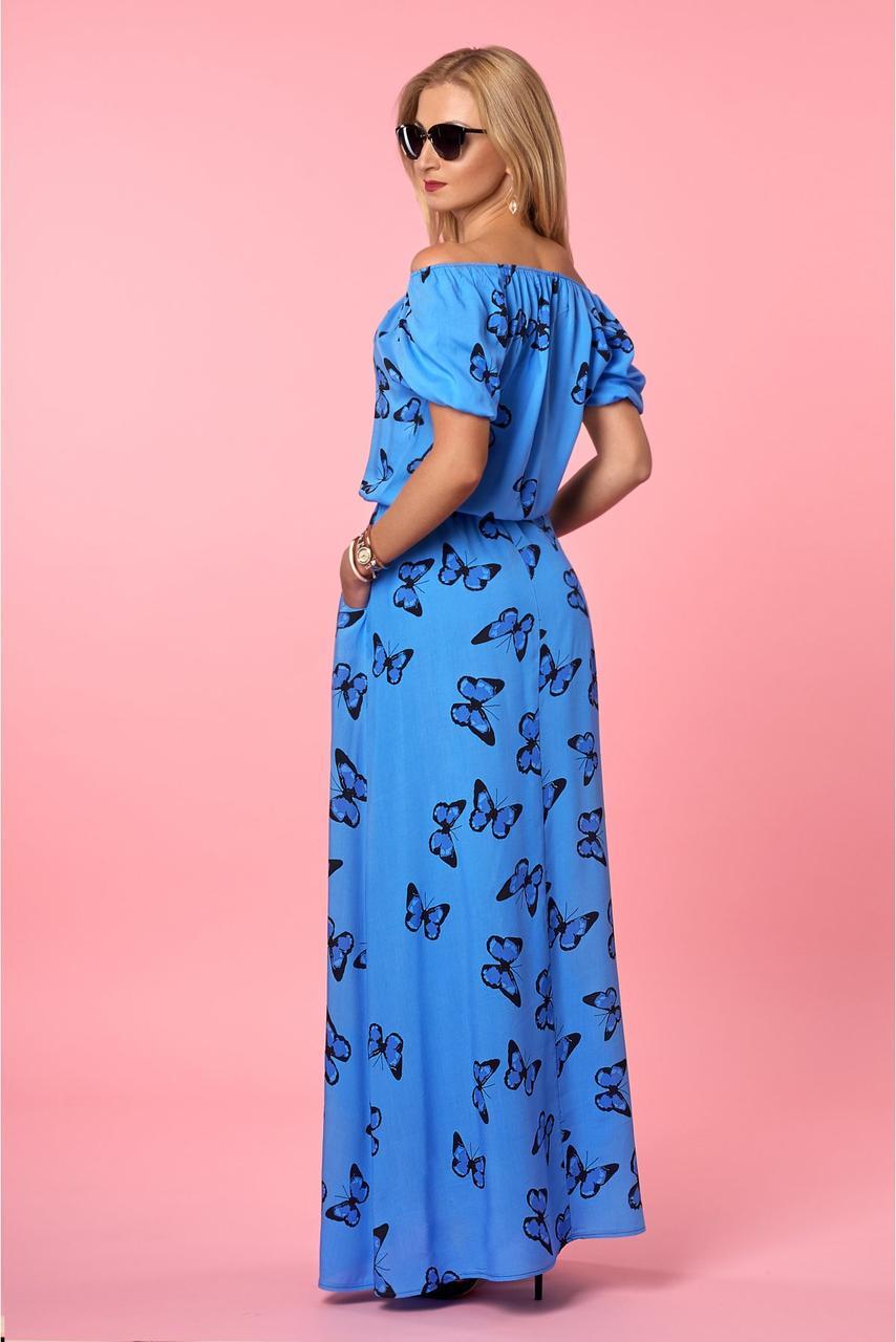 Платье Купить В Хмельницком
