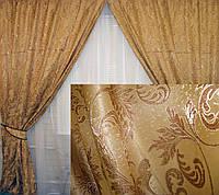 Комплект готовых штор из парчи с люрексом, цвет золотистый  037ш