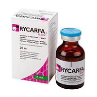 Рикарфа (карпрофен) - раствор для инъекций 50мг 20мл