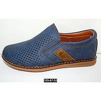 Летние мокасины, туфли для мальчика, 27 размер (17,5 см), супинатор, кожаная стелька