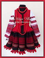 Керсетка (жилет) до українського костюму на замовлення