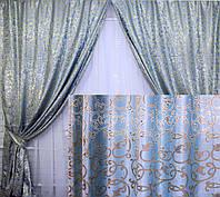 Комплект готовых штор с люрексовой нитью, цвет голубой 057ш