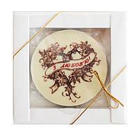 """Шоколадная открытка """"З любовью"""" М-2 15/100  Размер диаметр 80 мм,h=8,вес 49,6 гр"""