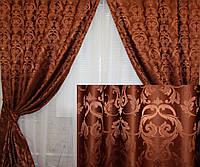 Комплект готовых штор , цвет коричневый 069ш