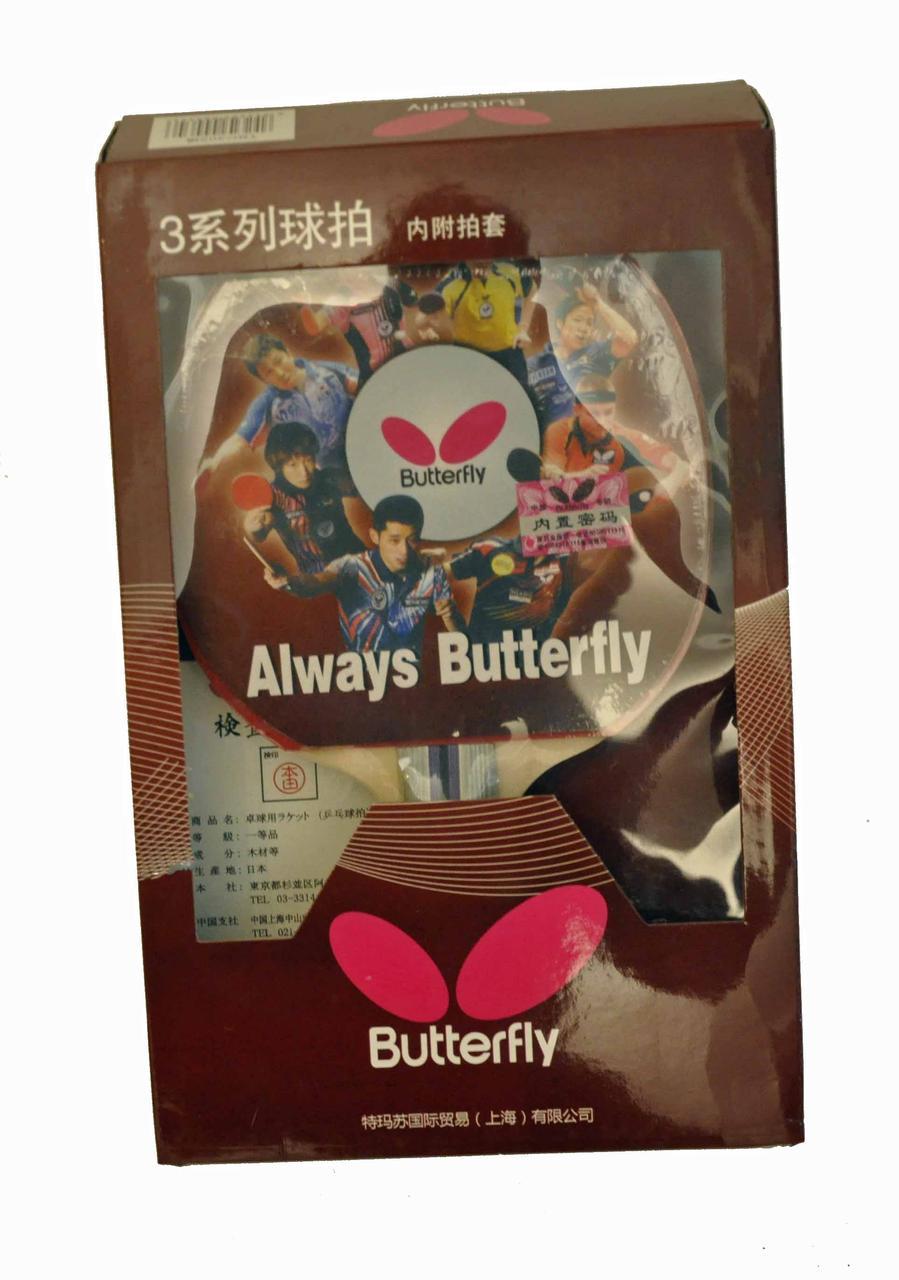 Ракетка для настільного тенісу Batterfly 3*, 1шт, чохол, картон (295-6)