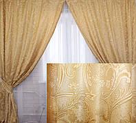 Комплект готовых штор , цвет бежевый 078ш