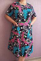 Женское домашнее платье с поясом и карманами цветы с горохом