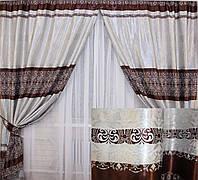 Комплект штор. 2 шторы 1,5*2,4м. код 079ш