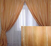Комплект готовых штор , цвет оранжевый 083ш