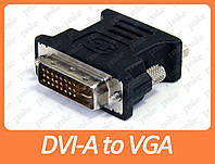 Переходник DVI-I 24+5pin to VGA 15pin