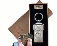 Спиральная USB зажигалка-брелок Chanel №4824-3, модный и стильный гаджет курящего человека, подарочная коробка