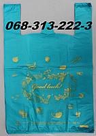 Супер прочные полиэтиленовые пакеты майка из первичного полиэтилена с рисунком оптом 40х60см Good luck