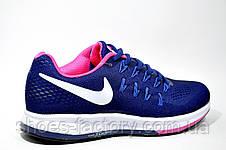 Женские кроссовки в стиле Nike Zoom Pegasus 33 Dark Blue\Pink, фото 3