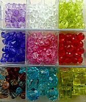 Бусины полупрозрачный пластик 500 грамм По 25 грамм в упаковке. 20 разновидностей упаковок