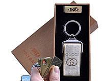 Спиральная USB зажигалка-брелок Gucci №4824-2, практичное приобретение, прикуриваем в любую погоду
