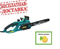 Электропила Sadko ECS-2000PRO