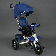 Трехколесный велосипед Best trike 6699 синий