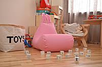 Детское кресло-мешок Зайка из ткани Оксфорд для детей 5-8 лет