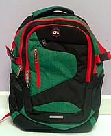 Рюкзак Cool For School CF85884 Китай