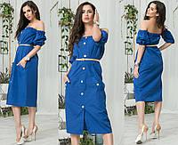 Платье - миди на пуговицах с открытыми плечами и коротким рукавом 123 норма (AMBR)