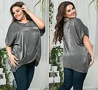 Шелковая свободная блуза 081 батал (AMBR)