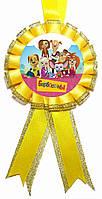 """Медаль детская """"Барбоскины"""". Диаметр с бантом: 85мм."""