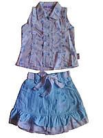 Блуза без рукавов и юбка голубая, детский костюм на девочку, р. 104 см