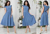 Платье-миди с рукавами крылышками и юбкой - солнце 078 норма (AMBR)