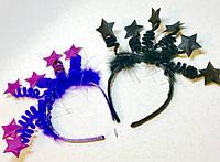 Карнавальный Ободок Звезды с Пружинками и Пухом Прикол для Вечеринки Маскарад