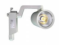 Трековый светильник LED 10W 6500K белый / LM507-10 на шинопровод