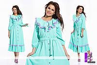 Платье №1067 БАТ ЮГ