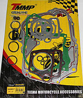 Набор прокладок двигателя Дельта, Альфа, Актив-110сс