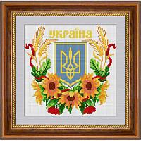 Рисование квадратными камнями Герб Украины 2 Dream Art 30085 (36 х 36 см)