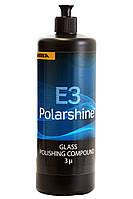 Полировальная паста для стекла Polarshine Е3 - 1л