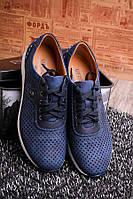 Мужские туфли O-13729