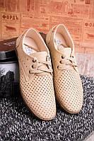Мужские туфли O-13722