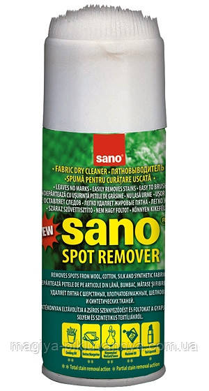 Пятновыводитель Сухой Spot Remover, 125 г, арт.286907