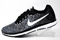 Мужские кроссовки Nike Pegasus All Out, White\Black\Gray
