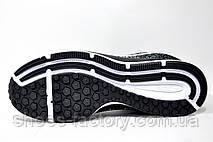 Мужские кроссовки в стиле Nike Pegasus All Out, White\Black\Gray, фото 3