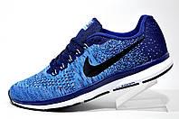 Мужские кроссовки Nike Pegasus All Out, Бирюзовый\Синий