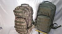 Рюкзак армейскийТактик размер 50x25x20  ( Ваня 0630283456)