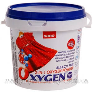 Пятновыводитель в виде порошка Sano Oxygen, 800 г, арт.427411