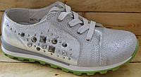 Детские кроссовки Шалунишка для девочек размеры  32-36
