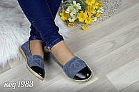Женские замшевые  эспадрильи шанель синие с черным носком