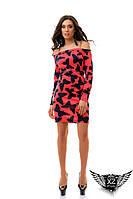 Платье с открытыми плечами, с принтом бабочки, короткое, цвета ментоло, красное, бежевое, черное, все размеры