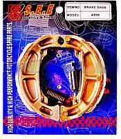 Колодки тормозные на скутер Suzuk Address 50 (SEE)(Барабан)