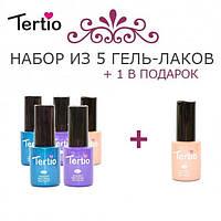 НАБОР ИЗ 5 ГЕЛЬ-ЛАКОВ TERTIO + 1 В ПОДАРОК
