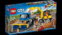 Конструктор ЛЕГО Город Уборочная техника  LEGO City Sweeper & Excavator 60152