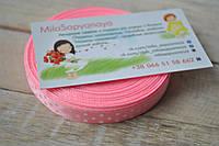 Лента атласная в горошек 1см. цвет: розовый
